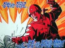 nord-korea-poster